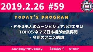 えむえむちゃんねる#59 えむえむっ! 検索動画 39