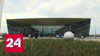 Интерактивность и комфорт Гагарин принял тестовый рейс из Внукова - Россия 24