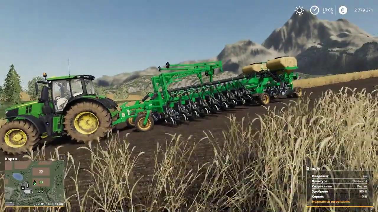 мод на деньги для farming simulator 2020 скачать бесплатно