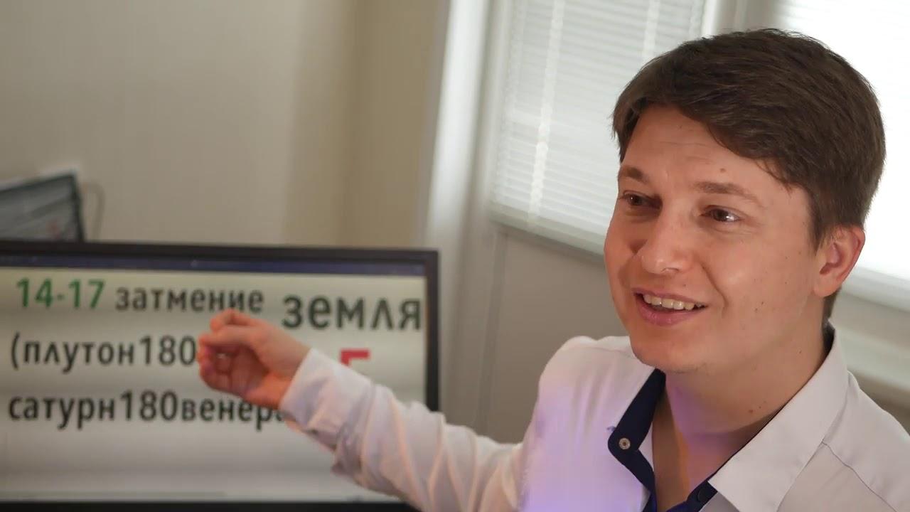 Козерог Гороскоп на июль 2019 Событие 5 Затмение 14-17 июля
