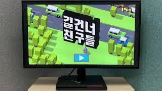 파워베슬 블루투스 키보드 파키 - 쉴드TV 게임하기