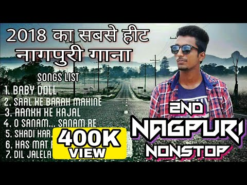 Latest Nagpuri song 2018 ||2nd Nagpuri Nonstop 2018 ||Dj Pradip Pkm||