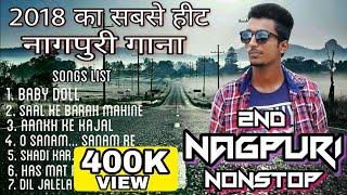 Latest Nagpuri song 2018 ||2nd Nagpuri Nonstop 2018 ||Dj Pradip Pkm||