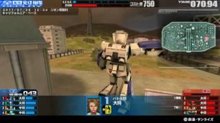 戦場の絆 17/07/28 12:34 キャリフォルニア・ベース 4VS4 Sクラス thumbnail