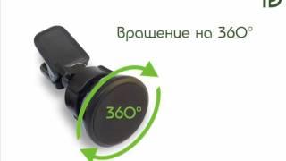 видео Держатель автомобильный PERFEO 506 для смартфона/навигатора до 6
