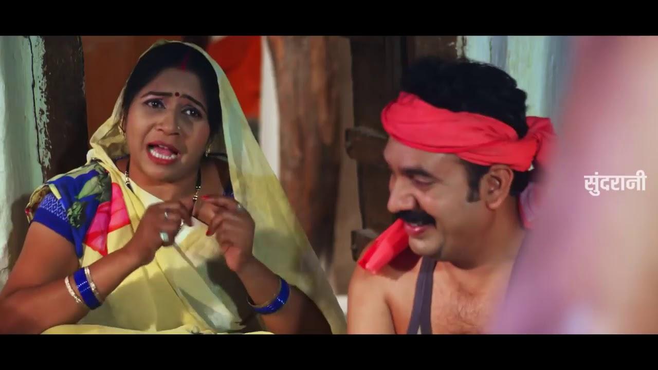 Download BA 2nd year full movie sonu bhai .com balco