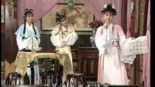 Gambar cover 五娘3--蘭閨寂寂琴音停(吟詩調)