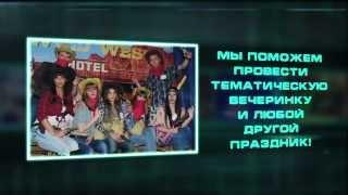"""Клуб """"SPACE"""" Лазертаг, Новокузнецк"""