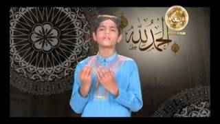 ahle hadith naat s nazam s subha ko bedar ho kar by abdul aala paigham tv