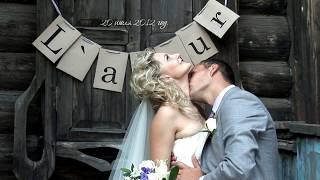 Свадьба Wedding Красноярск Super D&A для Instagram