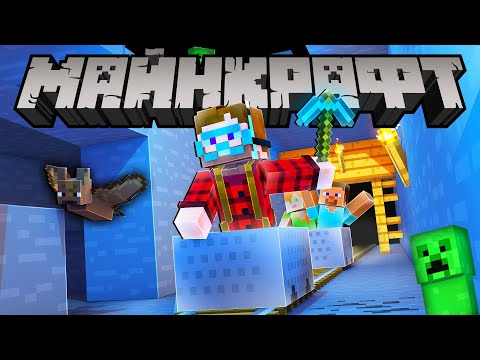 Minecraft Трудности Перевода | Майнкрафт Открытия