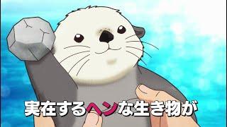 Watch Tenchi Souzou Design-bu Anime Trailer/PV Online