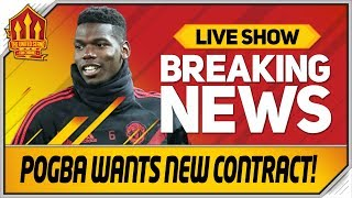 POGBA WANTS New MANCHESTER UNITED Contract! Man Utd News Now