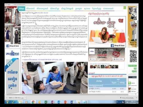 Free យុទ្ឋសាស្រ្ត Click ត្រង់ណាក៏ទទួលបានលុយនៅលើ Blogger-Worldpress-HTML