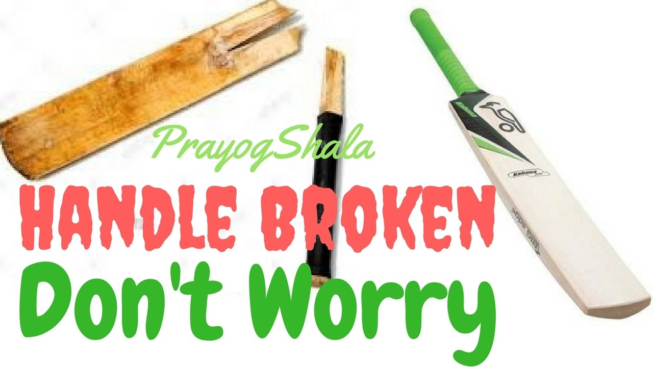 How To Fix Broken Handle Of Cricket Bat Easily At Home Ultimate Solution Sportshala Hindi