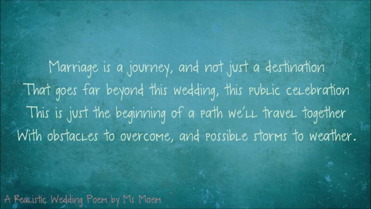 A Realistic Wedding Poem  Fun Wedding Reading  YouTube