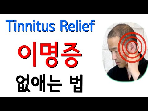 tinnitus-treatment-yourself-acupressure-massage-exercise.-qigong-for-tinnitus