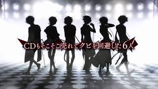 【Rejet】ディア❤ヴォーカリスト Xtreme PV thumbnail
