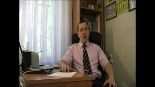 документы для оформления алиментов (Адвокат Пурыгин)