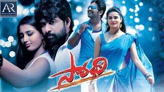 Saradhi Telugu Full Movie   Revanth, Sammohit, Anitha Raghav   AR Entertainments