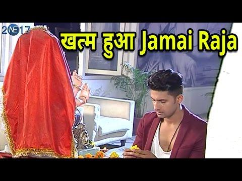अब नहीं दिखेंगे Jamai Raja, Last Episode का हुआ Shoot