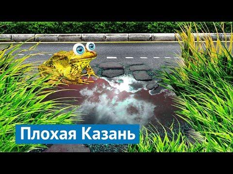 Казань: город, который теряет свою идентичность