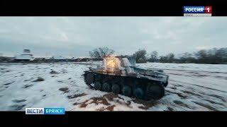 """""""Т-34""""  с успехом идёт и в брянских кинотеатрах"""