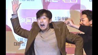 20190103 영화 '내안의 그놈' 츄잉챗 2편 Focus on 진영 - 캡쳐타임