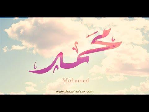 معنى اسم نورهان وشخصيتها
