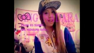 Repeat youtube video D ko Maamin - Win Philjapz Ft.Hyuna