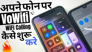 How to Enable Wifi Calling (VoWifi) on Android & iPhone | Wifi Calling on Airtel, Jio & Mi Phones