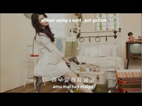 [MP3 DL] IU (이유) - Because I'm A Girl (여자라서) Road No.1 OST [ENG-SUB|HAN|ROM]