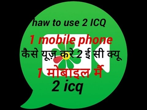 Icq Account 2 One Mobile Phone Hindi Urdu