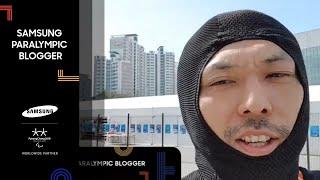 Wataru Horie | お散歩 | Samsung Paralympic Bloggers 2018