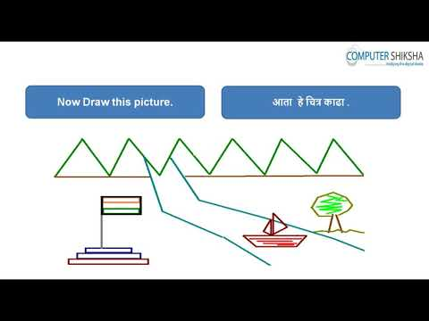 Class 5 Learn computers   Computer Education Online & Free In Marathi