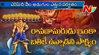 Palace of King Ravana - Special Focus Part 02