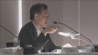 第491回原子力発電所の新規制基準適合性に係る審査会合(平成29年07月28日) thumbnail