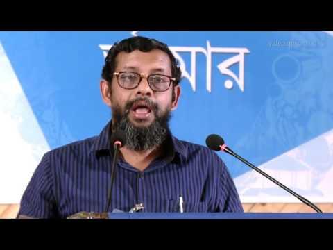 Feeling Quantum Method Prof Dr Kabir Hossain 480p