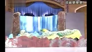 【Japanese Comedy】waterfall / Waterfall Monster
