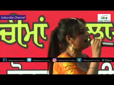Rakhi Hundal 🔴 Live Performance 🔴 Official Live Mela Video HD 2018