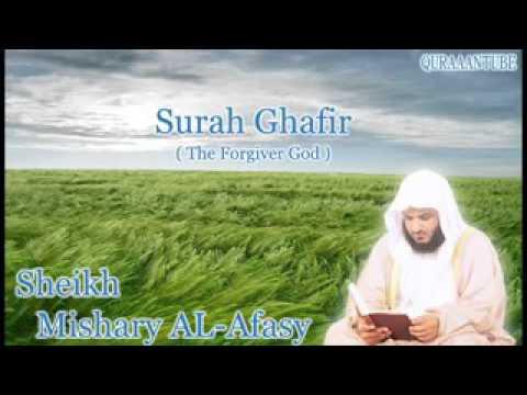 Mishary al afasy Surah Ghafir  full  with audio english translation