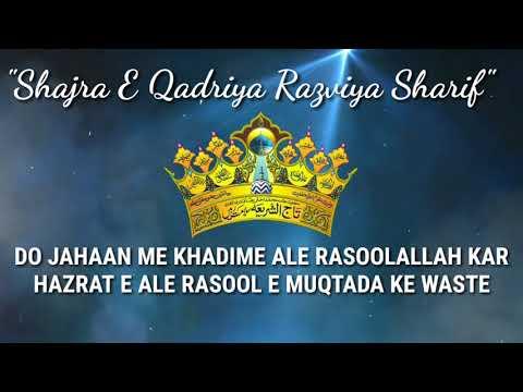 Shajra E Qadriya Razviya Sharif | Muhammad Sadiq Razvi Sahab Qiblah(Mumbai)