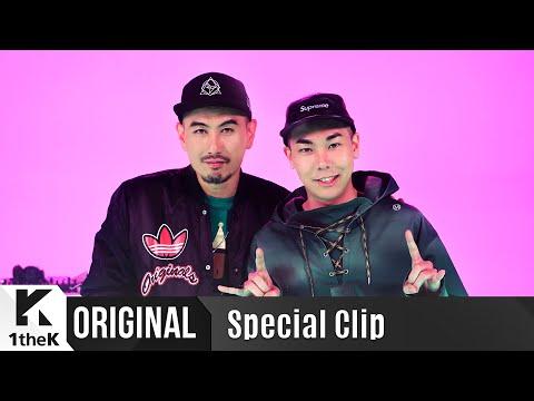 [Special Clip] Moon Myung Jin(문명진) X Loco(로꼬) _ Excuse Me(익스큐즈미) [ENG/JPN/CHN SUB]