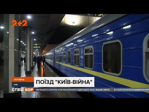 СПЕЦКОР | Новини 2+2: До прифронтової Авдіївки вирушив перший від початку війни пасажирський потяг