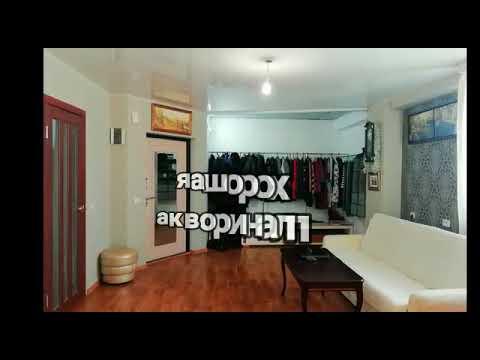 Продам квартиру в Находке