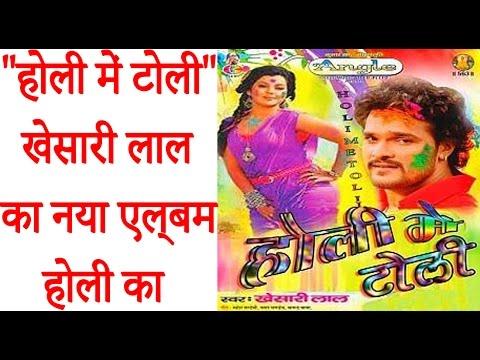 Bhojpuri holi dj songs 2017 (dj rk) dj remix song free downloads.