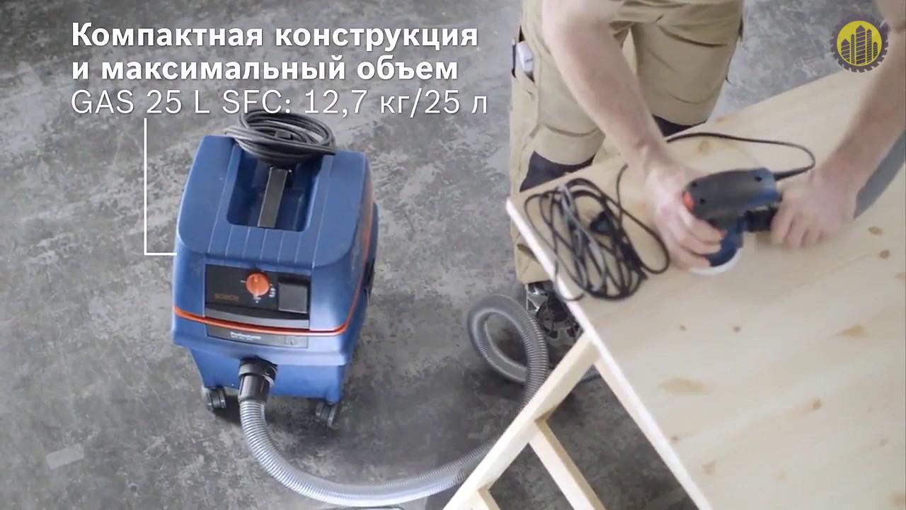 купить робот пылесос отзывы - YouTube