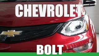 Chevrolet bolt | Шевроле Болт. Электромобиль с большим запасом хода и живучей батареей.
