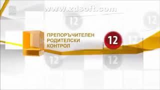 БНТ HD - Препоръчителен родителски контрол 12+ (2018)