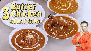 Butter Chicken - 3 Restaurant Recipes By Vahchef - Murg Makhani